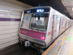 ◆田園都市線〈三軒茶屋10:09→渋谷10:14〉駅数3駅  田園都市線の乗車を再開し営団地下鉄の車両で渋谷に来ました。これで田園都市線を完乗です。