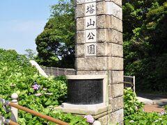 ■6月 若松区高塔山公園 あじさい祭り  福岡県内有数の紫陽花の名所です。