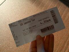 16:30開始のオペラハウス日本語見学ツアーへ  残念ながら、コンサートがあるためメインホールは見られませんでした。がしかし、ヨハンソンホールが見られました。