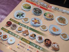 2日目はしっかり早起き! ホテルのすぐ近くにある吉星港式飲茶さんへ朝ごはんを食べに行きました。 このレストランはなんと24時間営業!7時から朝食メニューがあり とてもお得に朝から中華を楽しむことができます。