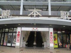 熊本駅東口のえきマチ1丁目。飲食店やショップなどがあって便利。 2階の飲食店街へ。