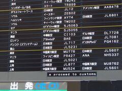 成田発台北行き。チャイナエアラインです。