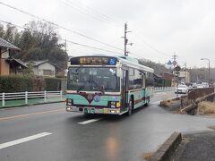 乗ったのは法隆寺前行奈良交通バス。