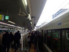 10分ちょっとで奈良駅に着きました。