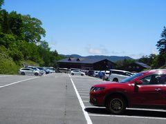 それでも、11:35頃には尾瀬御池の駐車場に到着。 鳩待峠を出発して6時間余り。