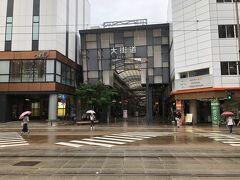 松山空港からリムジンバスで大街道下車