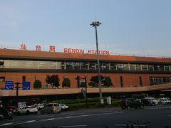 18:25 仙台駅周辺  おいしい牛たんのお店を探し求めて、駅から国分町周辺を散策!