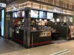 たこ焼き店をハシゴします。 続いて、すぐ近くにある「くくるエキマルシェ大阪店」へ。