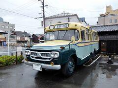 招き猫ミュージアムのすぐ前にある 駐車場には 懐かしいボンネットバス