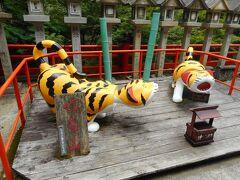信貴山といえば虎