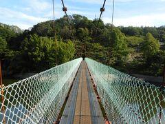 ちょっと下ると吊り橋あります 揺れが怖いが気持ち良い