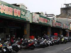新美街を抜け、水仙宮市場の前を通り...