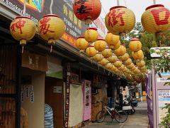 神農街に来ました♪  ここは台南でも人気のリノベスポットです。