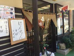 鎌倉五山 別館
