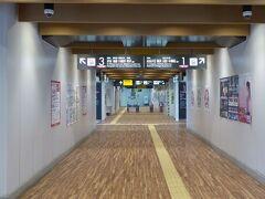 11時ちょい前。 東急東横線・祐天寺駅に着きました。 以前来た時よりも、駅の中が綺麗になっています。  所沢からは、西武池袋線→東京メトロ副都心線→東急東横線と直通運転されているので楽ちんですなー。