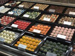 チョコレートショップ『Karmello Chocolatier』