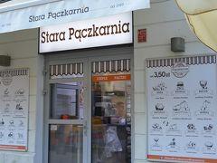 ポンチキ屋さん『Stara Pączkarnia』