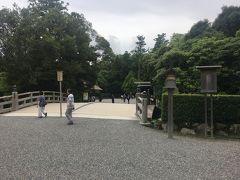 ちょっと小腹を満たし、やってきました伊勢神宮外宮。 表参道火除橋からお邪魔します。
