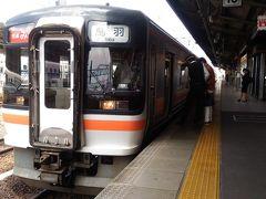 名古屋駅から快速みえへ乗り込み、伊勢へと向かいます。