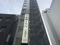 お腹いっぱいだしホテルに移動。 東京駅八重洲北口から徒歩5分。 今日のお宿は東横イン東京駅八重洲北口。  東横インの会員価格で7695円でした。