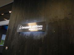 B01ラウンジ (ブリュッセル国際空港)
