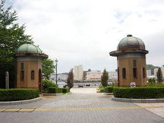 逸見波止場衛門跡  旧横須賀軍港逸見門の衛兵詰所として明治~大正初期に建てられたもの