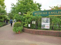 翌23日見附市にある「見附イングリッシュガーデン」(  https://www.tripadvisor.jp/Attraction_Review-g1021350-d12556989-Reviews-Mitsuke_English_Garden-Mitsuke_Niigata_Prefecture_Koshinetsu_Chubu.html  )に出かけました。