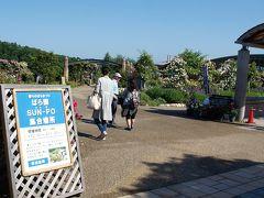 この日は普段より早い開園ですが、すでに多くの人が楽しんでいました。 (   http://echigo-park.jp/guide/flower/rose/index.html )