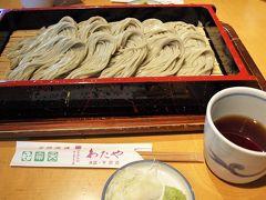 小千谷「わたや」( http://www.watayasoba.co.jp/   )さんでいつもの「へぎそば」をいただきました。