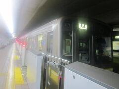カエルりは地下鉄東山線で一社まで出て、そこからバスに乗り継いで帰宅しました。