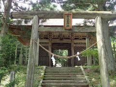 早池峰神社(遠野)