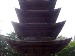五重塔 (福泉寺)
