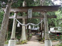 早池峰神社(大迫)