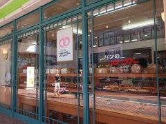 新潟駅構内のスーパー・パン屋でお買物