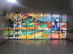 やって来たのはJR北海道の本丸の最寄り駅、桑園です。  このステンドグラス、何度見ても美しいですね。