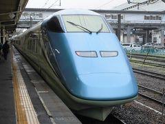 とれいゆつばさ 福島駅では、新幹線ホームではなく、在来線ホームから出発する。