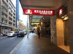 MEGABOOM ホテル。