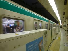地下鉄で烏丸四条へ。