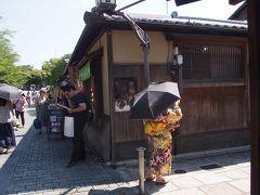 石塀小路を抜けて八坂さんの境内を抜けて四条に戻ります。