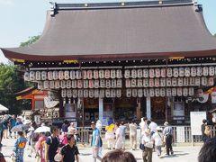 高台寺は空いていましたが、八坂さんは結構な人。  祇園祭りは八坂神社の祭礼ですからねえ。
