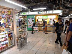 工事の続く阪神電車梅田駅にやってきました。大阪のソウルフード「ミックスジュース」です。ここもなくなるとか言われています。