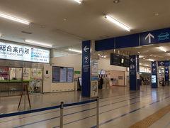 新潟港 (フェリーターミナル)