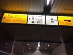 夕刻、家をでて、五反田駅で下車