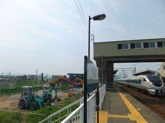 8時台の電車に乗る予定が、駅着いてからデジカメのメモリを忘れた事に気づき、一旦家に戻る。10時台の北陸線の電車に乗る。目下北陸新幹線の工事中。