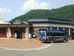 その後、無料バスで北陸線今庄駅へ。