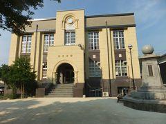 旧昭和会館、今庄の偉人田中和吉氏が私財を投げ打って建てたそうです。その後今庄町役場になり、今は公民館として利用されているそうです。
