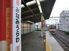 南浦和で下車。 電車を見送ります。