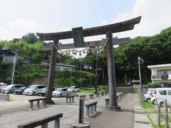 裏坂と言われる方から 塩竈神社へ行きます。