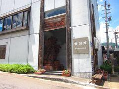 直ぐ隣が「雪国館」、正しくは「湯沢町歴史民族資料館」。  名前の通り湯沢のくらしぶりと歴史を展示し、川端康成の小説「雪国」の世界を様々な展示で紹介した資料館で¥500でした。  国境の長いトンネルを抜けるとそこは雪国だった…、ですね。
