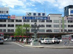 で、越後線で新潟へ戻って来ました~、  2日間利用した「えちごツーデーパス」は終了ですが、普通に乗車券を購入すると¥7800ですから、¥5080のお得に成りました。